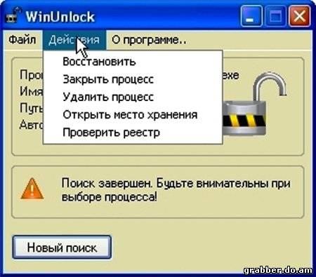 programma-dlya-zakritiya-porno-saytov