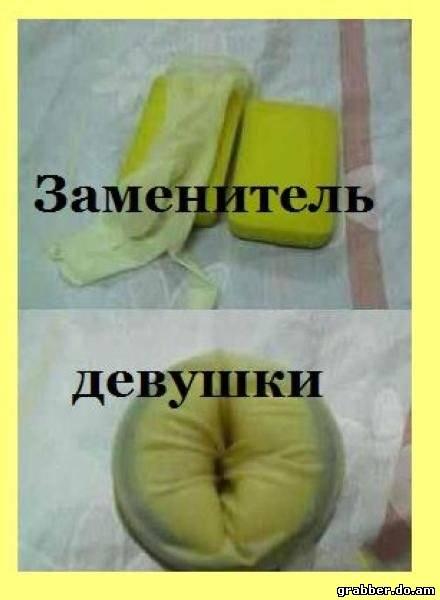 igra-s-pompoy-dlya-pizdi-foto